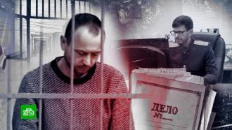 Сектанта-детоубийцу отправили на принудительное лечение