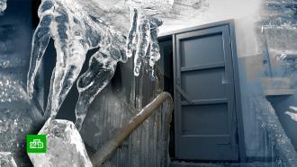 Екатеринбуржцам из «ледяного» подъезда предложили самим оплатить ремонт