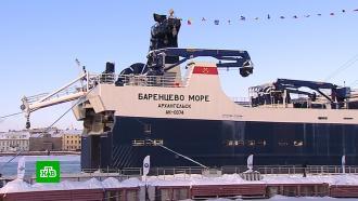 В Петербурге построили крупнейший рыболовный траулер