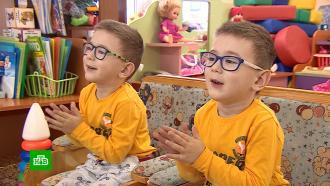 Страдающим ДЦП четырехлетним близнецам Ване иАнтону нужна помощь