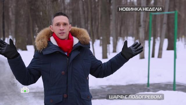 Швабра для уборки без воды.НТВ.Ru: новости, видео, программы телеканала НТВ