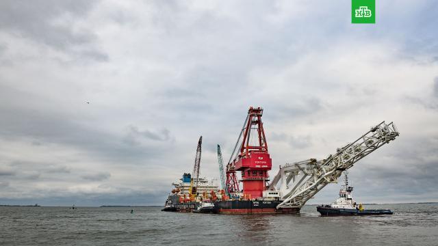 «Фортуна» приступила кукладке «Северного потока— 2» вводах Дании.Дания, Северный поток, газ, энергетика.НТВ.Ru: новости, видео, программы телеканала НТВ