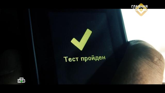 В России нашли способ обманывать алкозамки.Главная дорога. Лаборатория, автомобили, алкоголь, пьяные.НТВ.Ru: новости, видео, программы телеканала НТВ
