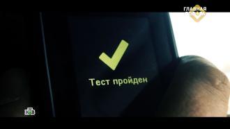 В России нашли способ обманывать алкозамки.НТВ.Ru: новости, видео, программы телеканала НТВ