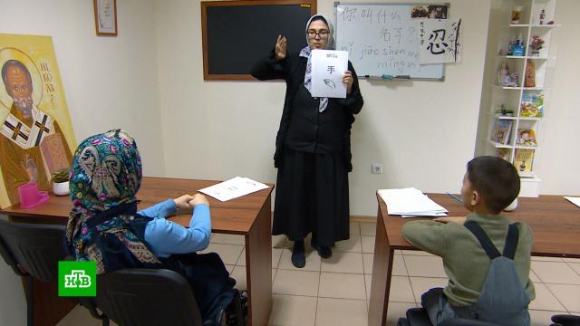 Вкрупнейшем монастыре Калининградской области открыли языковую школу