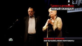 Как Цивин иДрожжина по чужим билетам проникали на закрытые вечеринки.НТВ.Ru: новости, видео, программы телеканала НТВ