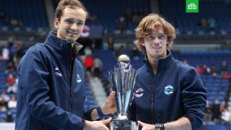 Российские теннисисты выиграли ATP Cup