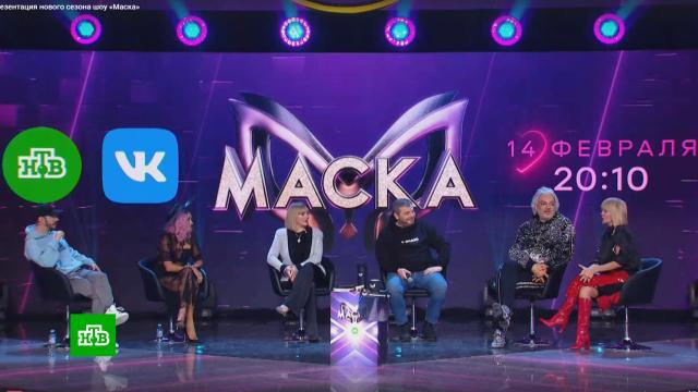 Второй сезон шоу «Маска»: какие сюрпризы готовят организаторы.знаменитости, НТВ, телевидение, эксклюзив, артисты, премьера, шоу-бизнес, Киркоров.НТВ.Ru: новости, видео, программы телеканала НТВ