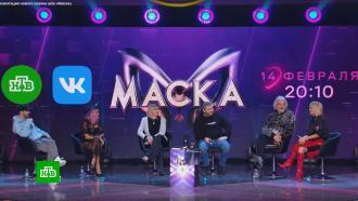Второй сезон шоу «Маска»: какие сюрпризы готовят организаторы