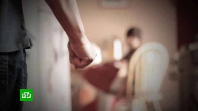 В России создали бота для отслеживания жалоб на домашнее насилие в соцсетях.драки и избиения, жестокость, семья, соцсети.НТВ.Ru: новости, видео, программы телеканала НТВ