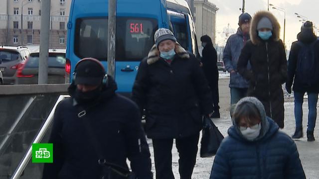 Вирусологи рассказали, когда россияне смогут отказаться от масок.болезни, коронавирус, эпидемия, медицина, прививки.НТВ.Ru: новости, видео, программы телеканала НТВ