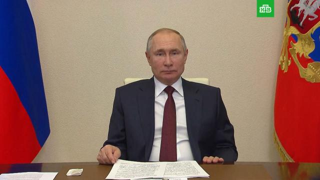 Путин: Россия лидирует вмире по созданию вакцин от коронавируса.Путин, болезни, коронавирус, прививки, эпидемия.НТВ.Ru: новости, видео, программы телеканала НТВ