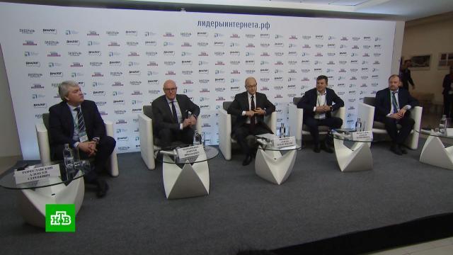 На госуслугах появится около 170 новых сервисов.Интернет, технологии.НТВ.Ru: новости, видео, программы телеканала НТВ