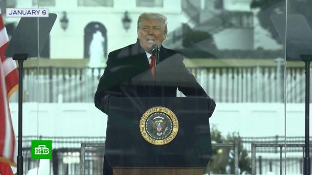 Перед началом процедуры импичмента Трампа вСША обсуждают конфузы Байдена.Байден, США, Трамп Дональд, импичмент, курьезы.НТВ.Ru: новости, видео, программы телеканала НТВ