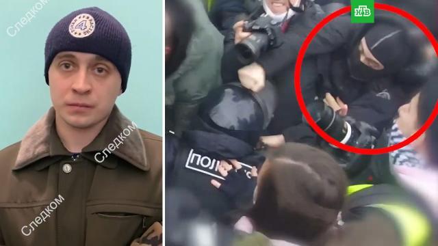 ВМоскве задержан мужчина, ударивший полицейского на незаконной акции 23января.Москва, Следственный комитет, задержание, митинги и протесты, оппозиция, полиция.НТВ.Ru: новости, видео, программы телеканала НТВ