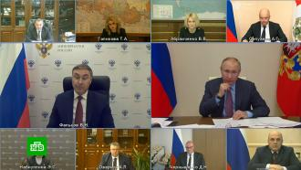 «У одних густо, у других пусто»: Путин поручил решить проблемы с зарплатами бюджетников