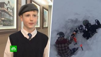 ВТуле наградили школьника, спасшего жизнь сноубордисту