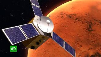 Первый космический аппарат ОАЭ вышел на орбиту Марса