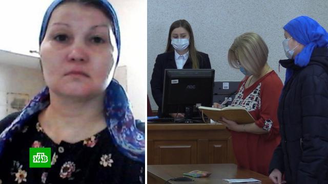 Главу секты отправили впсихбольницу после смерти ребенка во время ритуала.Екатеринбург, дети и подростки, драки и избиения, секты.НТВ.Ru: новости, видео, программы телеканала НТВ