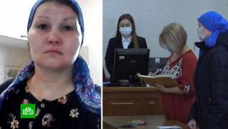 Главу секты отправили впсихбольницу после смерти ребенка во время ритуала