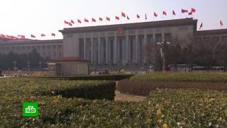 В Китае запретили вещание BBC World News