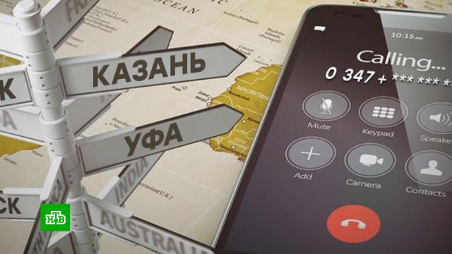 ВРоссии изменят телефонные номера.мобильная связь, технологии.НТВ.Ru: новости, видео, программы телеканала НТВ