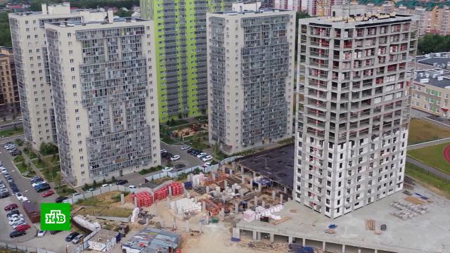 Набиуллина призвала сворачивать льготную ипотеку.жилье, ипотека, кредиты, недвижимость.НТВ.Ru: новости, видео, программы телеканала НТВ