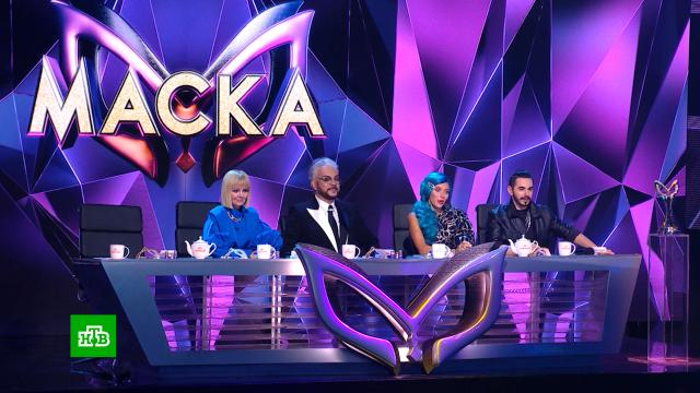 Новая «Маска»: НТВ готовит премьеру нового сезона самого засекреченного шоу страны.знаменитости, НТВ, телевидение, эксклюзив, артисты, премьера, шоу-бизнес, Киркоров.НТВ.Ru: новости, видео, программы телеканала НТВ