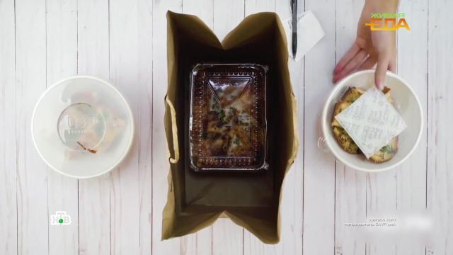 Хрустящий фастфуд: как замороженный пластырь сохраняет свойства еды.НТВ.Ru: новости, видео, программы телеканала НТВ