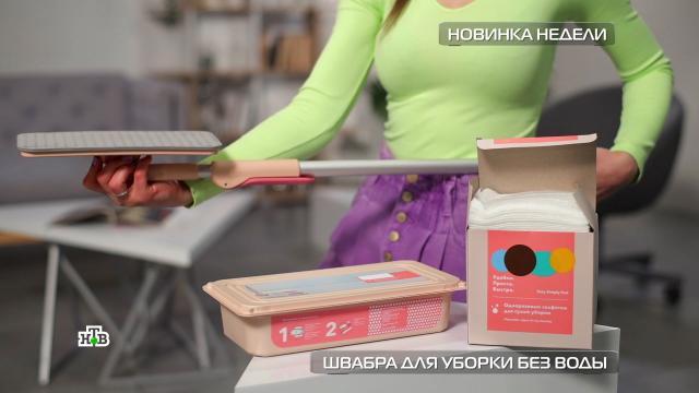 Беспроводной выпрямитель для волос: тест новинки.НТВ.Ru: новости, видео, программы телеканала НТВ