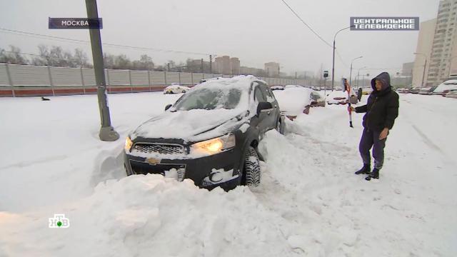 Дороги встали: снегопады парализовали Москву.Москва, погода, погодные аномалии, снег.НТВ.Ru: новости, видео, программы телеканала НТВ