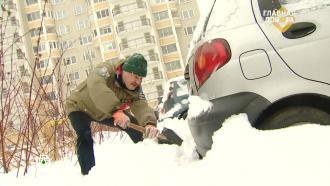 Как правильно откапывать машину после снегопада.НТВ.Ru: новости, видео, программы телеканала НТВ