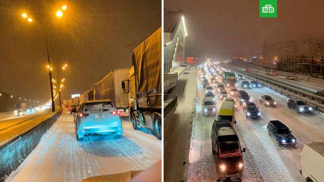 Долгая дорога домой: москвичи делятся впечатлениями оснегопаде итранспортном коллапсе.Москва, Московская область, зима, погодные аномалии, пробки, снег.НТВ.Ru: новости, видео, программы телеканала НТВ