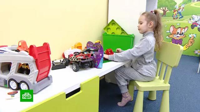 Пережившей паралич Маше нужен курс дорогостоящей протонной терапии.SOS, благотворительность, дети и подростки.НТВ.Ru: новости, видео, программы телеканала НТВ