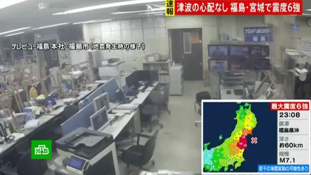 Число пострадавших при землетрясении вЯпонии превысило 120.Япония, землетрясения.НТВ.Ru: новости, видео, программы телеканала НТВ