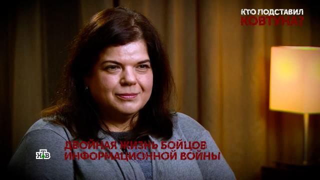 Бывшая жена украинского политолога Ковтуна рассказала о нищете и побоях.Украина, драки и избиения, семья, телевидение, эксклюзив.НТВ.Ru: новости, видео, программы телеканала НТВ