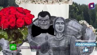<nobr>«Зомби-Алёнка»</nobr> идет смолотка: торги за нашумевший памятник начнутся с1млн рублей