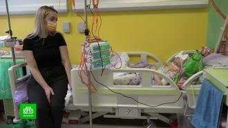 <nobr>Доноры-спасатели</nobr> пришли на помощь онкобольным малышам