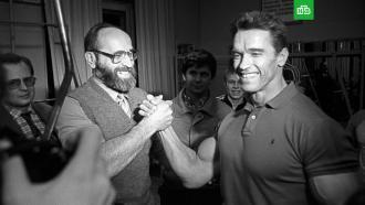 «Он был великим мыслителем»: Шварценеггер— отяжелоатлете Власове