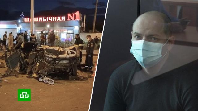 Убивший трех человек пьяный водитель попросил прощения в суде.ДТП, Уфа, приговоры, пьяные, суды.НТВ.Ru: новости, видео, программы телеканала НТВ