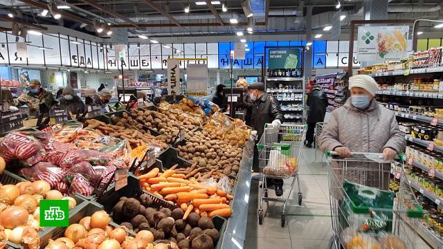 Картошка иморковь за год подорожали почти на 40%.продукты, тарифы и цены, экономика и бизнес.НТВ.Ru: новости, видео, программы телеканала НТВ