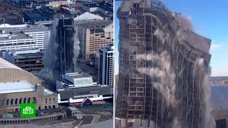 Взрыв казино Trump Plaza сняли на видео