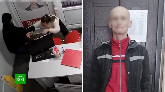 Грабитель с ножом напал на сотрудницу офиса микрозаймов.Калининград, задержание, кражи и ограбления, нападения.НТВ.Ru: новости, видео, программы телеканала НТВ
