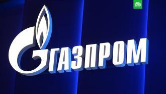 «Газпрому»— 28лет