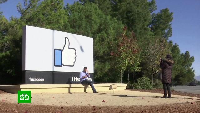 Из Facebook исчезли все новостные публикации австралийского правительства.Facebook, Австралия, соцсети.НТВ.Ru: новости, видео, программы телеканала НТВ