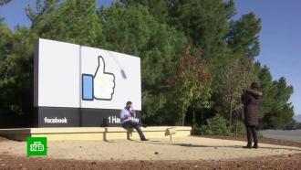 Из Facebook исчезли все новостные публикации австралийского правительства