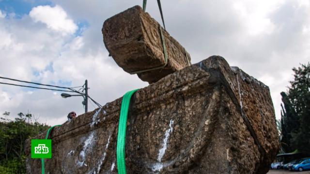 В израильском сафари-парке нашли два древнеримских саркофага.Израиль, археология, история, наука и открытия.НТВ.Ru: новости, видео, программы телеканала НТВ