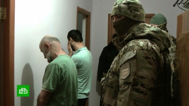 Террористы «Хизб ут-Тахрир» задержаны внескольких регионах РФ.ФСБ, задержание, терроризм.НТВ.Ru: новости, видео, программы телеканала НТВ