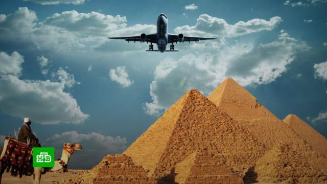 Росавиация не подтвердила возобновление чартеров вЕгипет.Египет, самолеты, туризм и путешествия.НТВ.Ru: новости, видео, программы телеканала НТВ