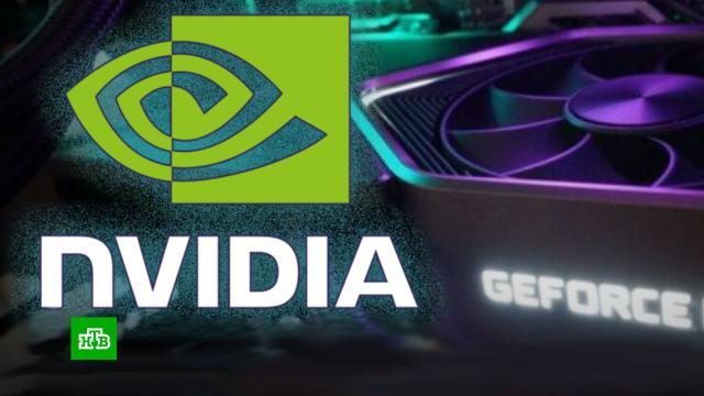 NVIDIA ухудшит производительность видеокарт RTX 3060 ради геймеров.компьютеры, криптовалюты, тарифы и цены, технологии.НТВ.Ru: новости, видео, программы телеканала НТВ